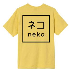 T-shirt yellow ROGO