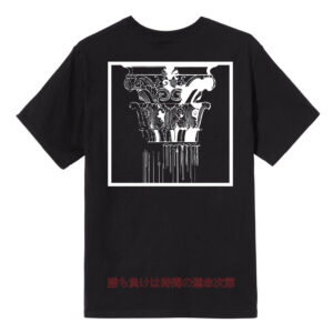 T-shirt black TIME
