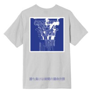 T-shirt grey TIME